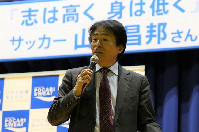 20161226_yamamoto