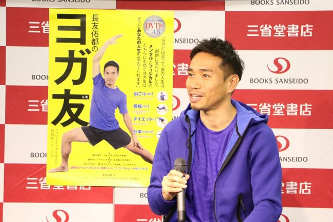 20161228_nagatomo