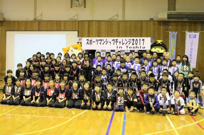 迫田さおりさんと建山義紀氏が天塩町での指導に駆け付けた【写真:編集部】