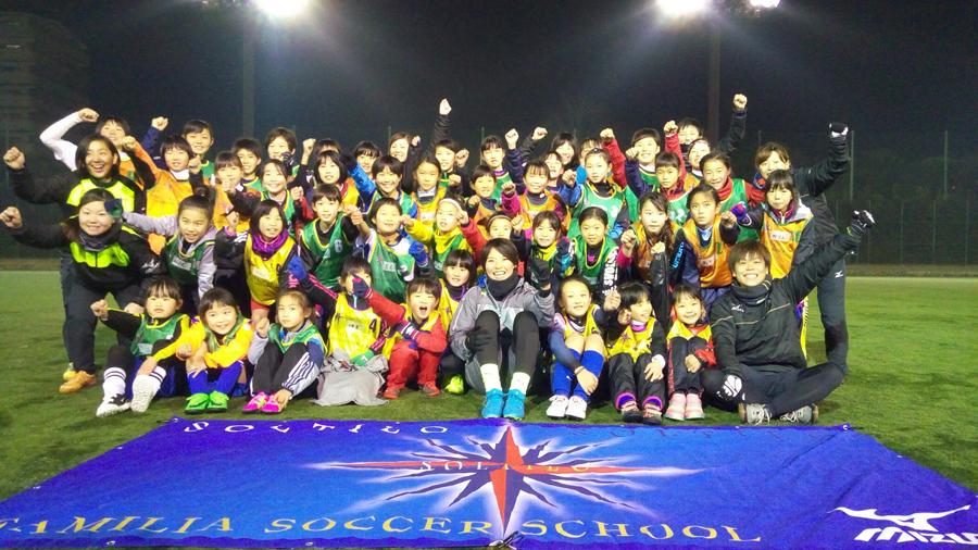 「ソル・ティーロ・ファミリア・サッカースクール」にて熊谷紗希によるサッカー教室が開催された【画像提供:HONDA ESTILO】