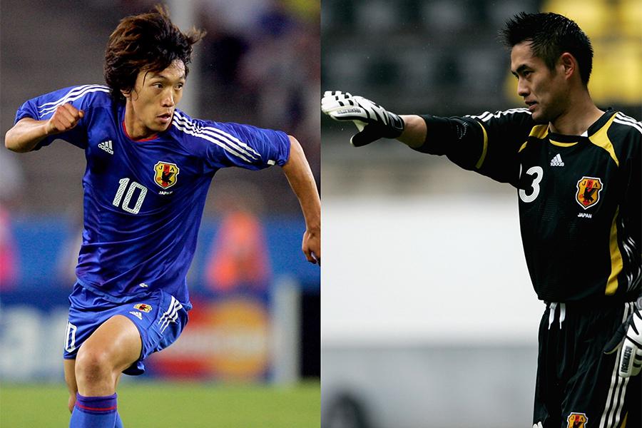 日本代表でも揃ってW杯に出場した中村俊輔(左)と川口能活【写真:Getty Images】
