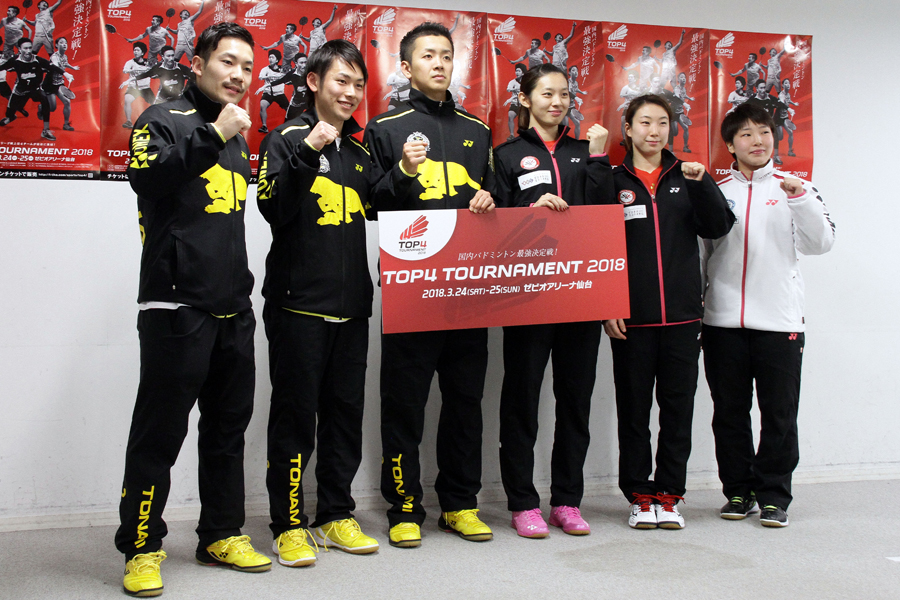 選手たちが「トップ4トーナメント」の会見に出席【写真:平野貴也】