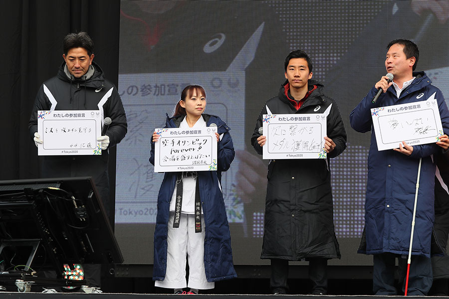 平昌五輪を盛り上げる「東京 2020 ライブサイト in 2018」がスタートした【写真:編集部】