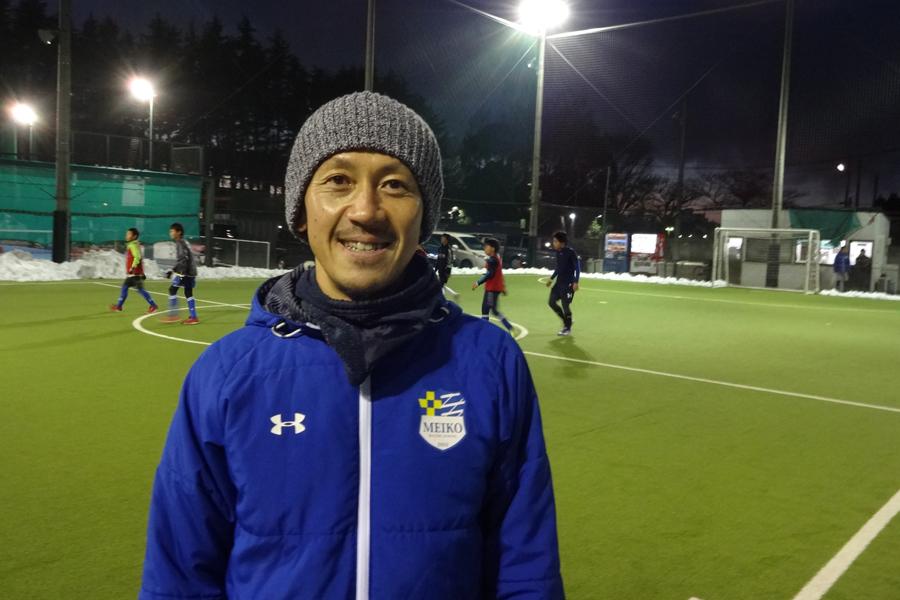 「明光サッカースクール」でヘッドコーチを務める檜垣裕志【写真:加部究】
