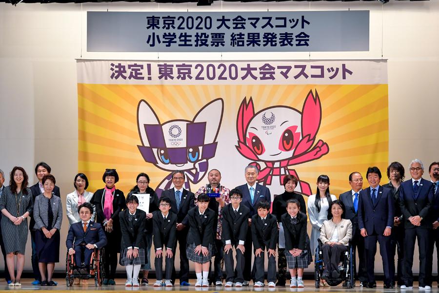 東京五輪のマスコットが正式決定【写真:Getty Images】