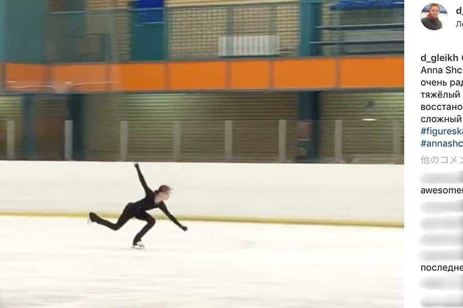 4回転ルッツを交えた連続ジャンプを成功させたアンナ・シェルバコワ(画像はスクリーンショットです)