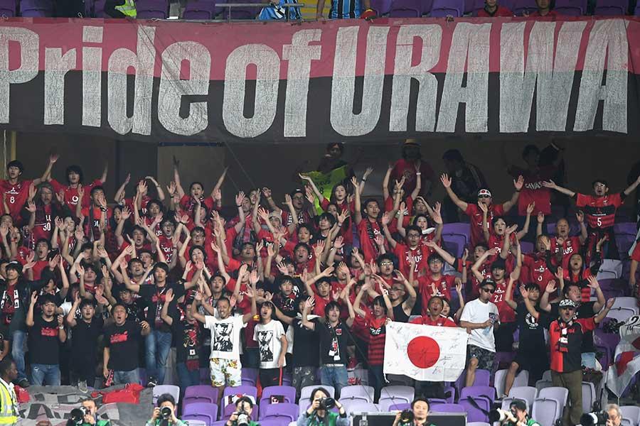 浦和が好きなJ1のサッカーチーム1位に選ばれた【写真:Getty Images】