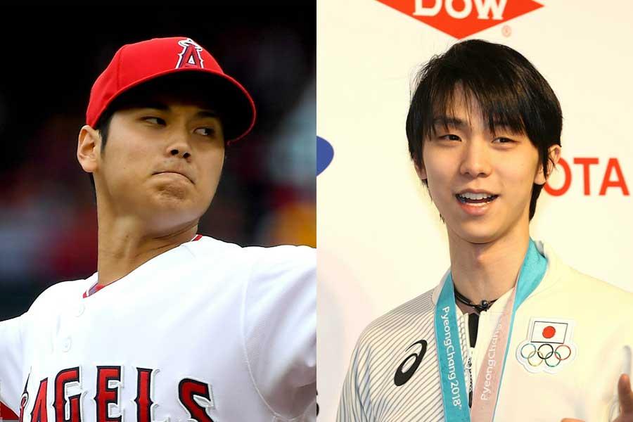 大谷翔平(左)と羽生結弦【写真:Getty Images】