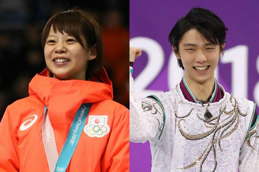 高木菜那(左)、羽生結弦【写真:Getty Images】