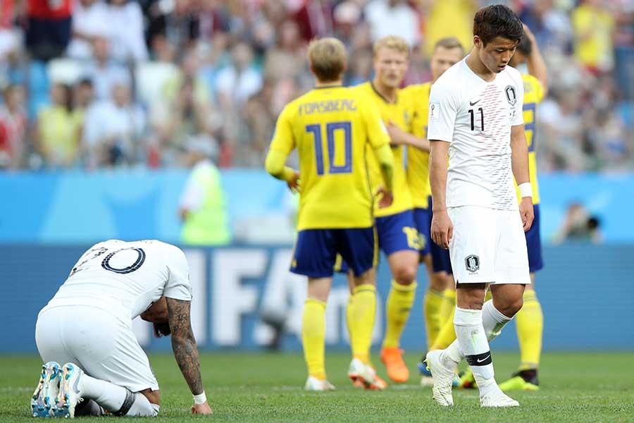 F組では韓国がスウェーデンに0-1で敗れた【写真:Getty Images】
