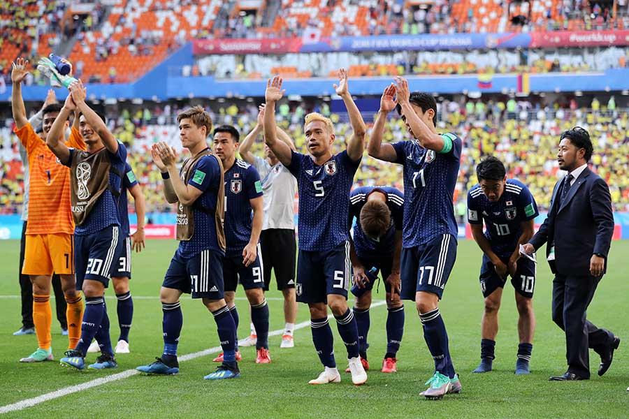 格上のコロンビアから大金星を挙げたサッカー日本代表【写真:Getty Images】