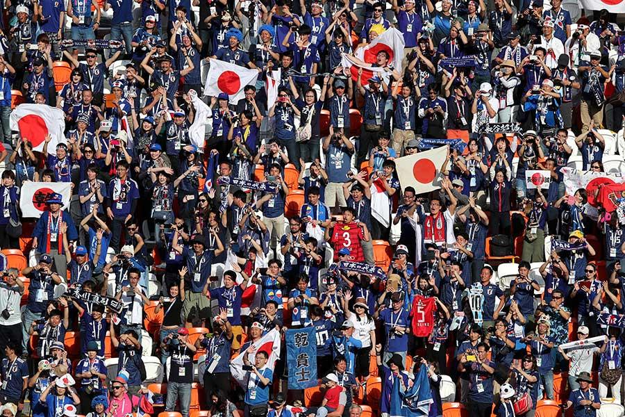 歴史的勝利を見届けた日本サポーター【写真:Getty Images】