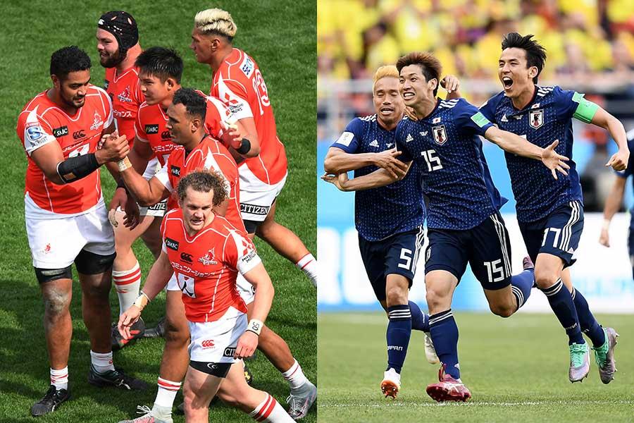 サッカー選手とラグビー選手、食事メニューの違いは?【写真:Getty Images】
