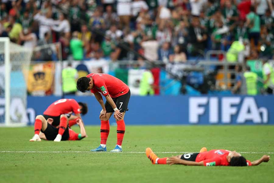 メキシコに敗れた韓国は崖っぷちの状況となった【写真:Getty Images】