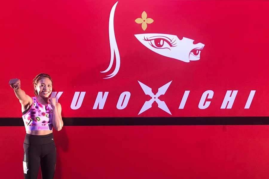 TBS系の人気番組、女性版SASUKE「KUNOICHI 2018」に出場した元体操日本代表の岡部紗季子さん【写真提供:ベンヌ】