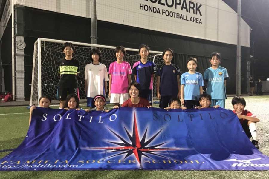今回のクリニックにはソルティーロのなでしこ選手と公募により集まった約40人の小・中学生が参加した【画像提供:HONDA ESTILO】