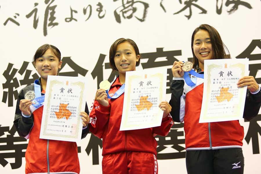 宮本葉月(中央)が女子飛板飛込で逆転優勝を飾った【写真:山田智子】