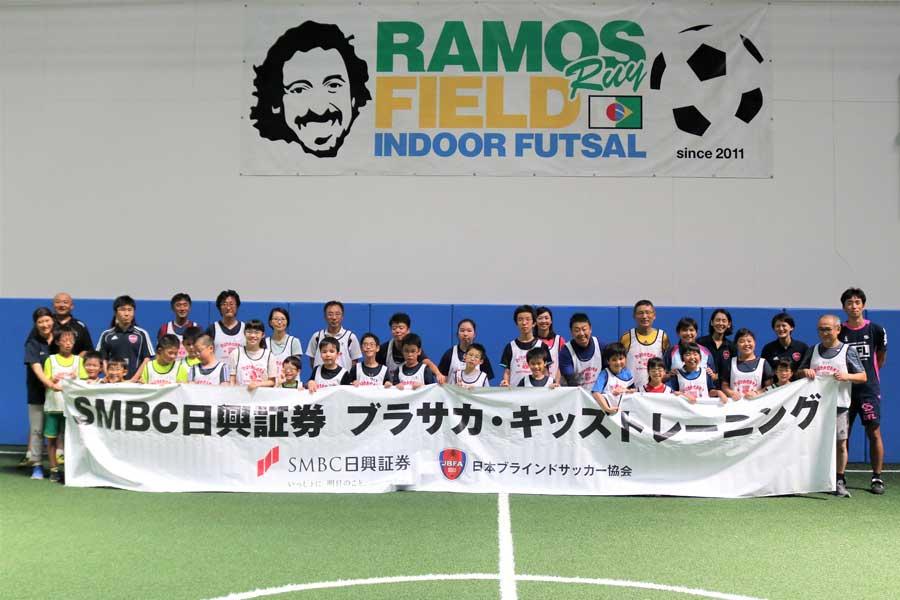 視覚障がい者向けのブラインドサッカー教室が行われた【写真:編集部】