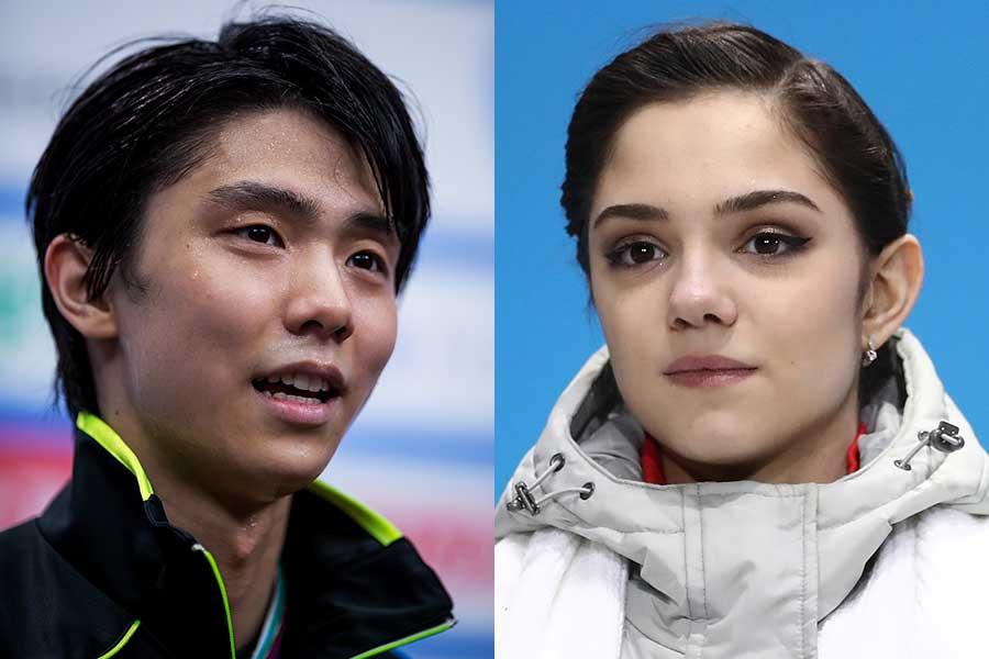 羽生結弦(左)とエフゲニア・メドベージェワ【写真:Getty Images】