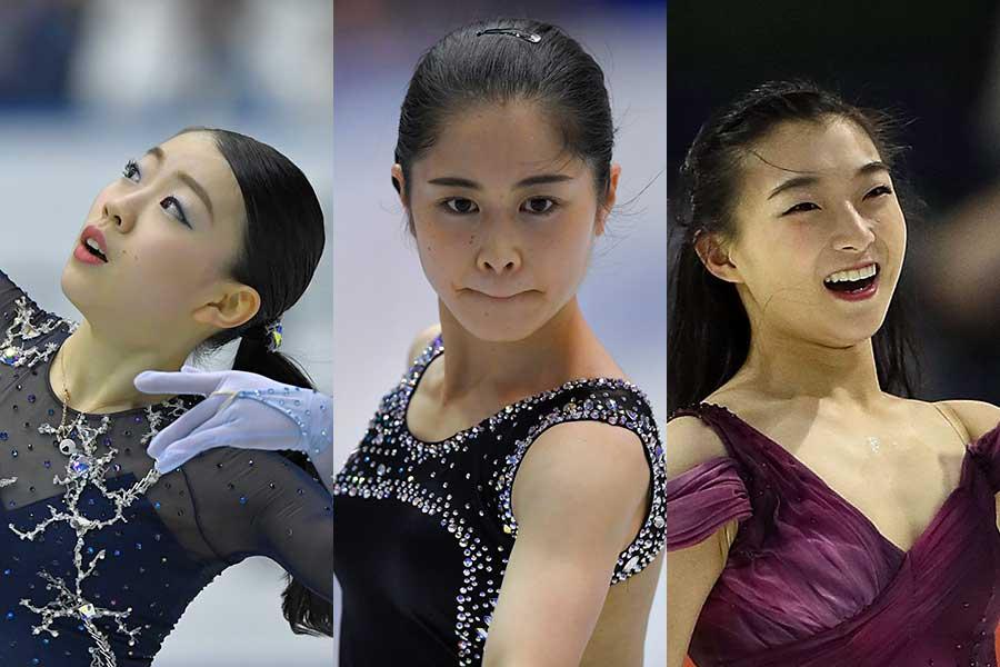GPファイナルに出場する(左から)紀平梨花、宮原知子、坂本花織【写真:Getty Images】