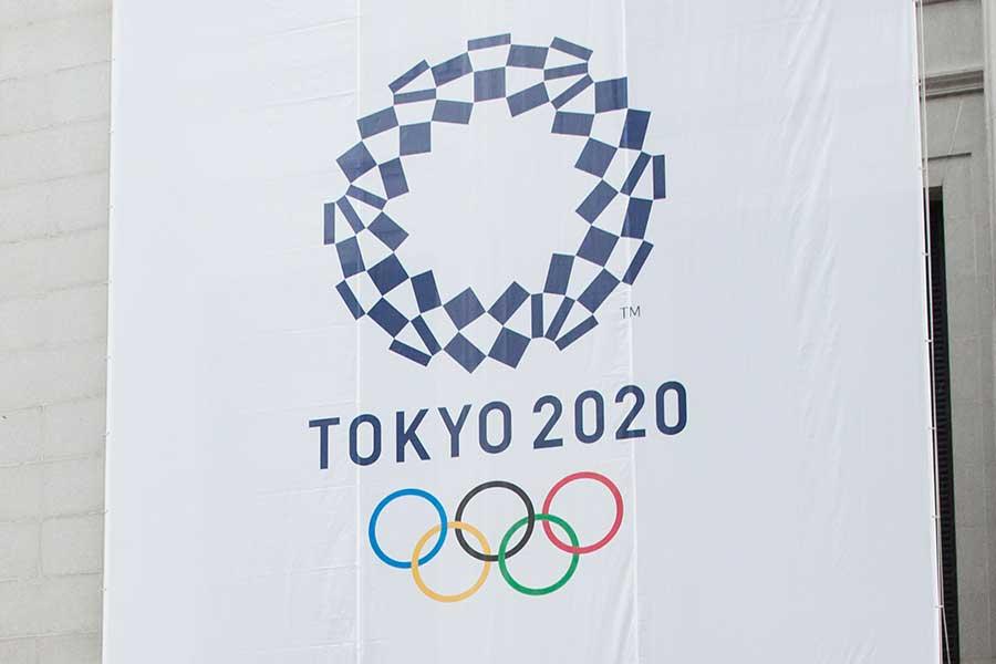 東京五輪のロゴマーク【写真:Getty Images】