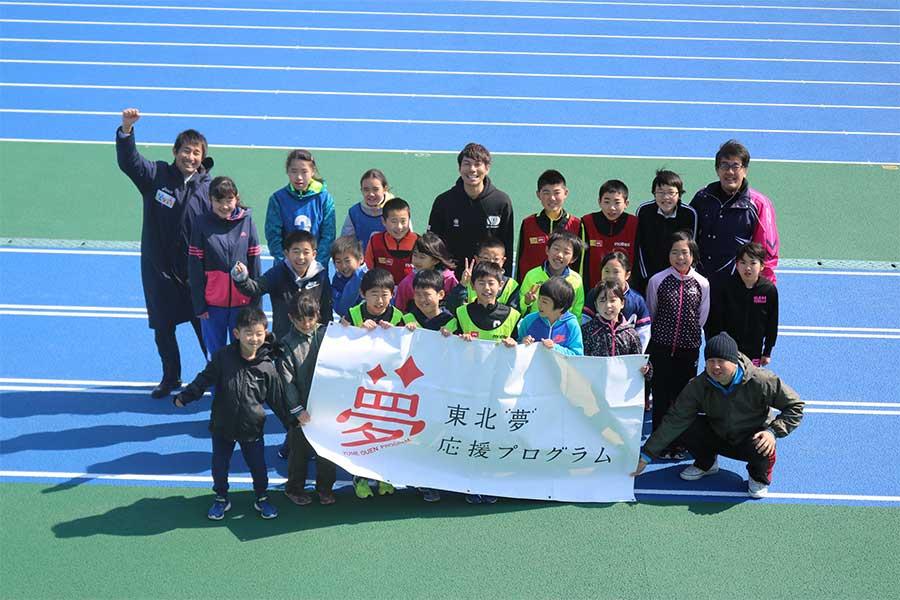 アテネ五輪1600メートルリレー4位の伊藤友広氏が「東北『夢』応援プログラム」に出演【写真:編集部】