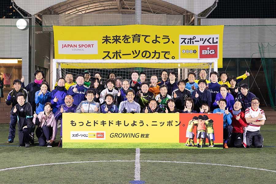 サラリーマン世代に向けて指導した、サッカー元日本代表GK川口能活氏【写真:松橋晶子】