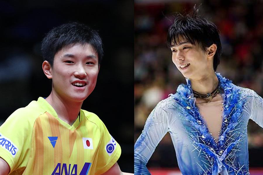 張本智和(左)と羽生結弦【写真:Getty Images】