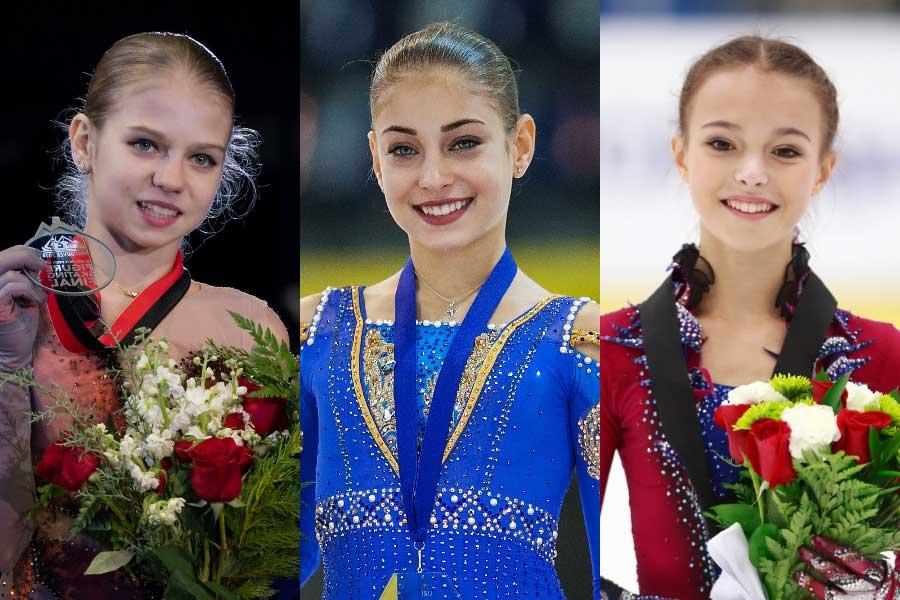 アレクサンドラ・トルソワ(左)、アリョーナ・コストルナヤ(中央)、アンナ・シェルバコワ(右)【写真:Getty Images】