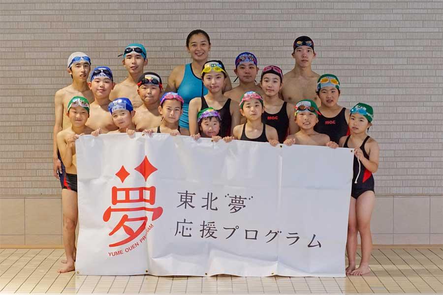 「東北『夢』応援プログラム」に参加した子供たち【写真:村上正広】