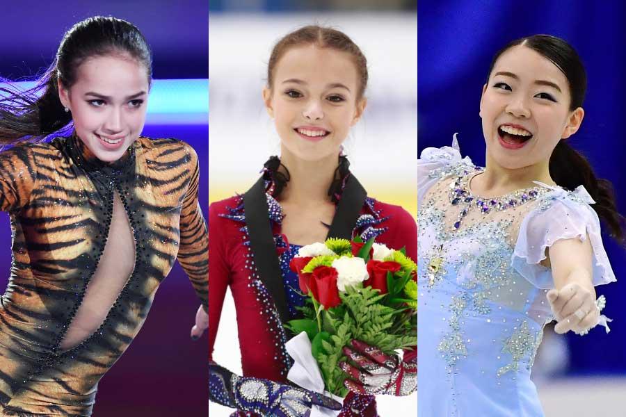 アリーナ・ザギトワ(左)、アンナ・シェルバコワ(中央)、紀平梨花(右)【写真:Getty Images】