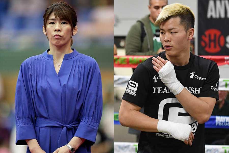 吉田沙保里さん(左)と那須川天心【写真:Getty Images】