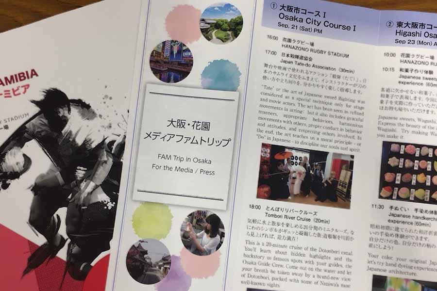 東大阪市では海外メディアをおもてなし【写真:佐藤直子】