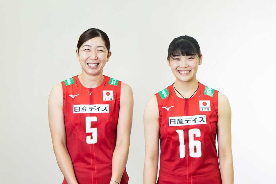 バレーボール日本代表の荒木絵里香(左)と黒後愛【写真:荒川祐史】