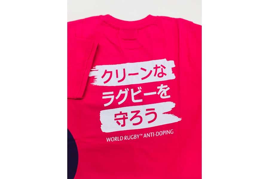 背中に「クリーンなラグビーを守ろう」とプリントされたピンク色のTシャツを着用する【写真:佐藤直子】