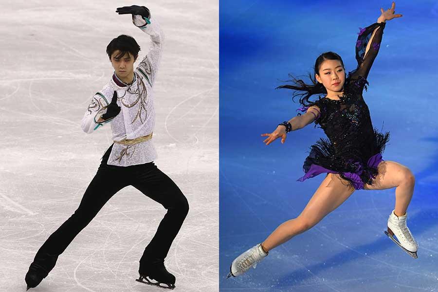 羽生結弦(左)と紀平梨花【写真:Getty Images】