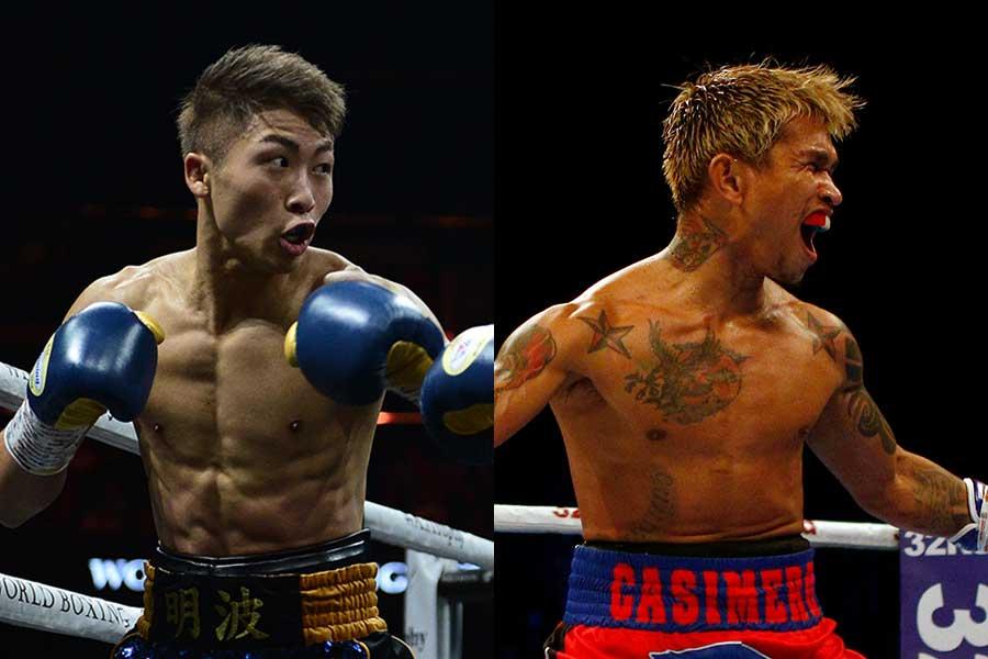 井上尚弥(左)とジョンリエル・カシメロ【写真:Getty Images】
