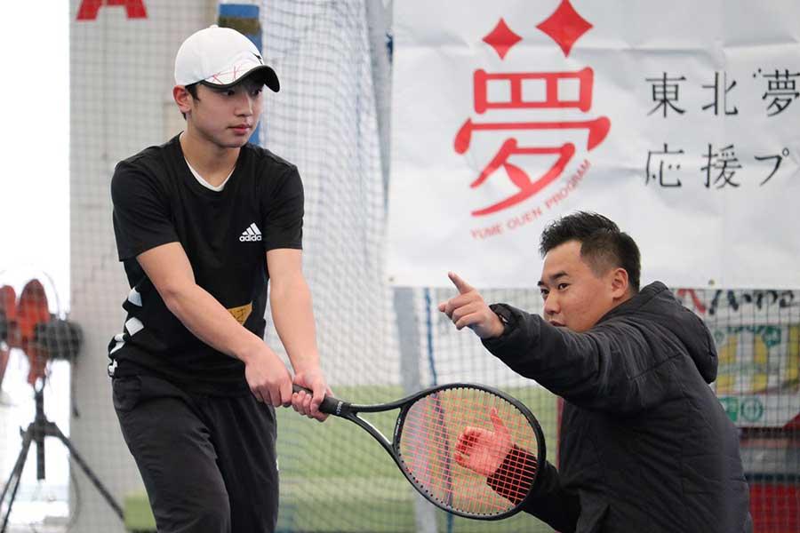 若きテニスプレイヤーの課題克服に一緒に取り組んだ【写真:編集部】
