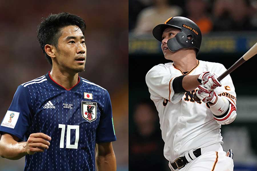 香川真司(左)と巨人の坂本勇人【写真:Getty Images】