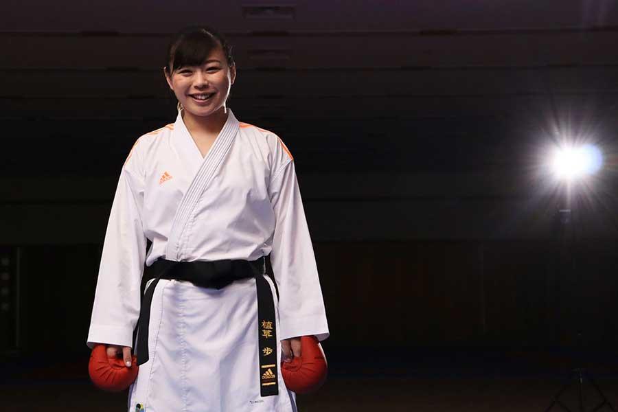 東京五輪で新種目の空手で金メダル候補の植草歩【写真:浜田洋平】
