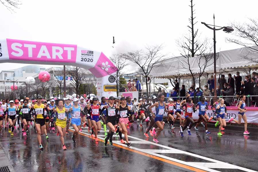 名古屋ウィメンズマラソンがスタートした【写真:石渡史暁】