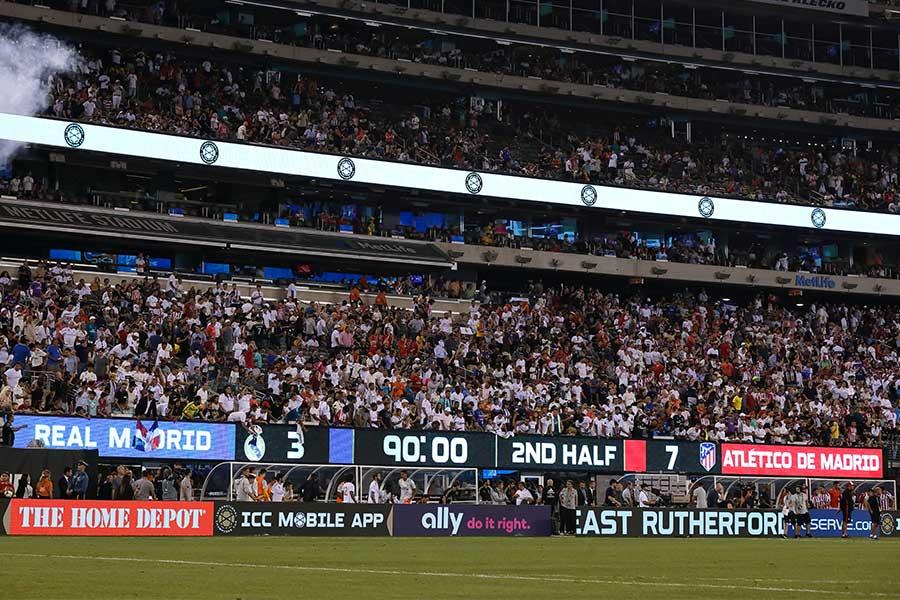 レアルが大敗を喫した後の観客席で……【写真:Getty Images】
