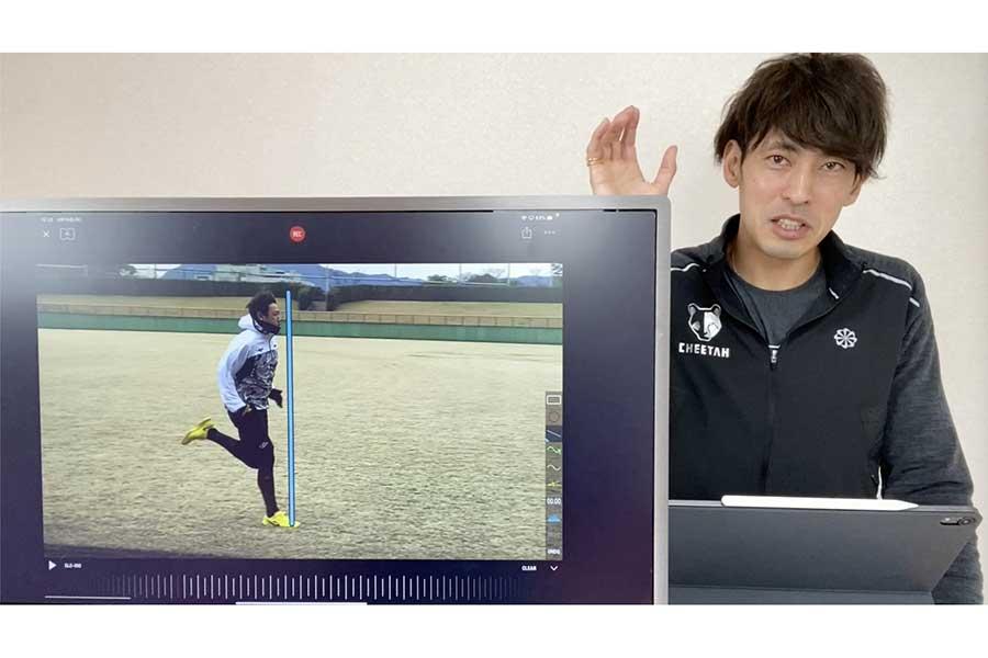 オンライン上で自身の理論を伝える秋本真吾氏【写真:本人提供】