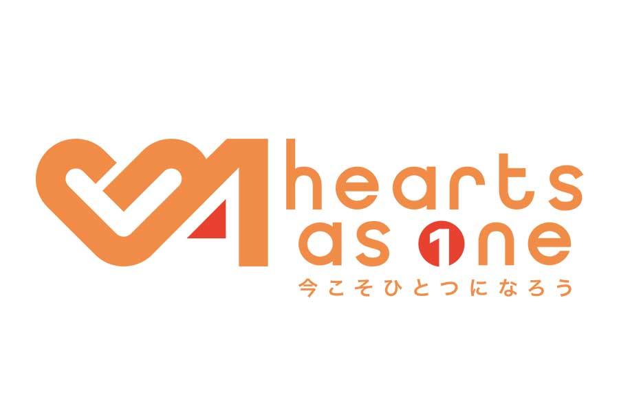 株式会社Creative2が「HEARTS AS ONE 今こそひとつになろう」を開設