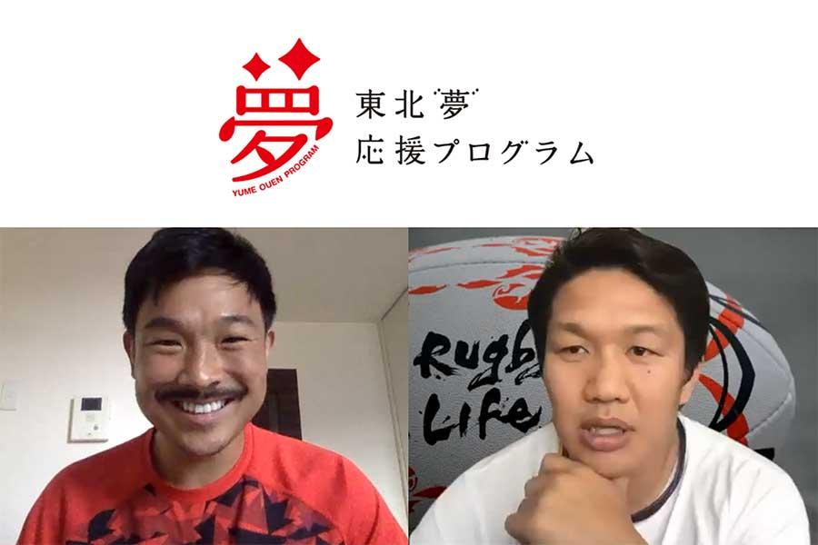 菊谷崇氏(右)と天野寿紀がオンラインを通じて学生たちと再会を果たした【写真:編集部】