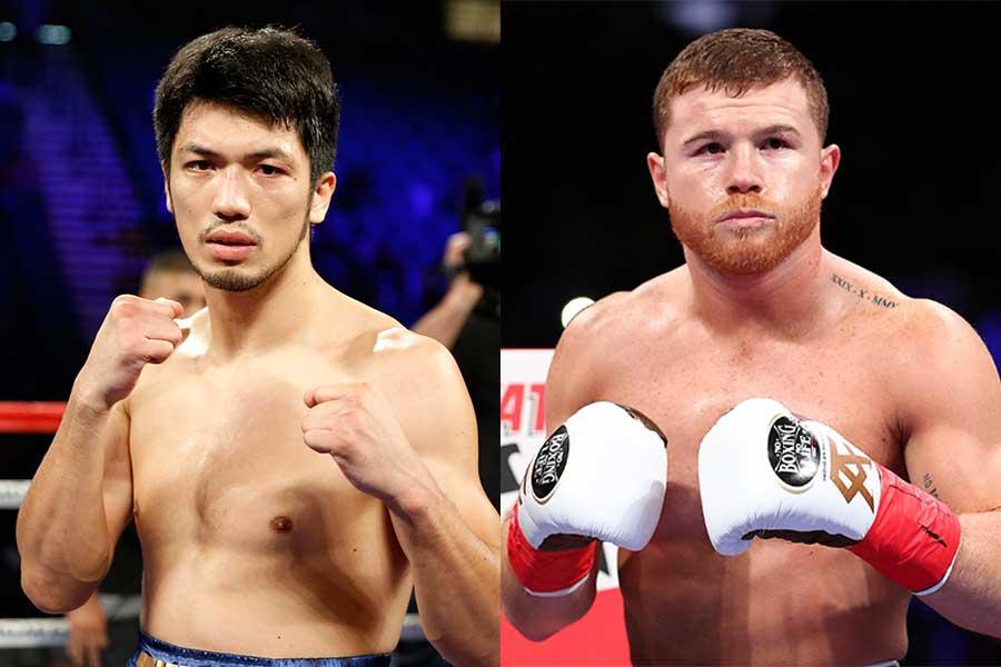 村田諒太(左)とカネロことサウル・アルバレス【写真:Getty Images】
