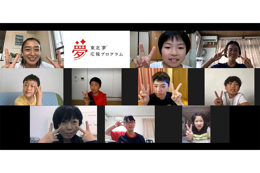 伊藤華英さんが「東北『夢』応援プログラム」のオンラインイベントに登場【写真:編集部】