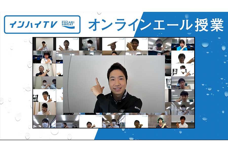 「オンラインエール授業」に登場した卓球の東京五輪代表・水谷隼