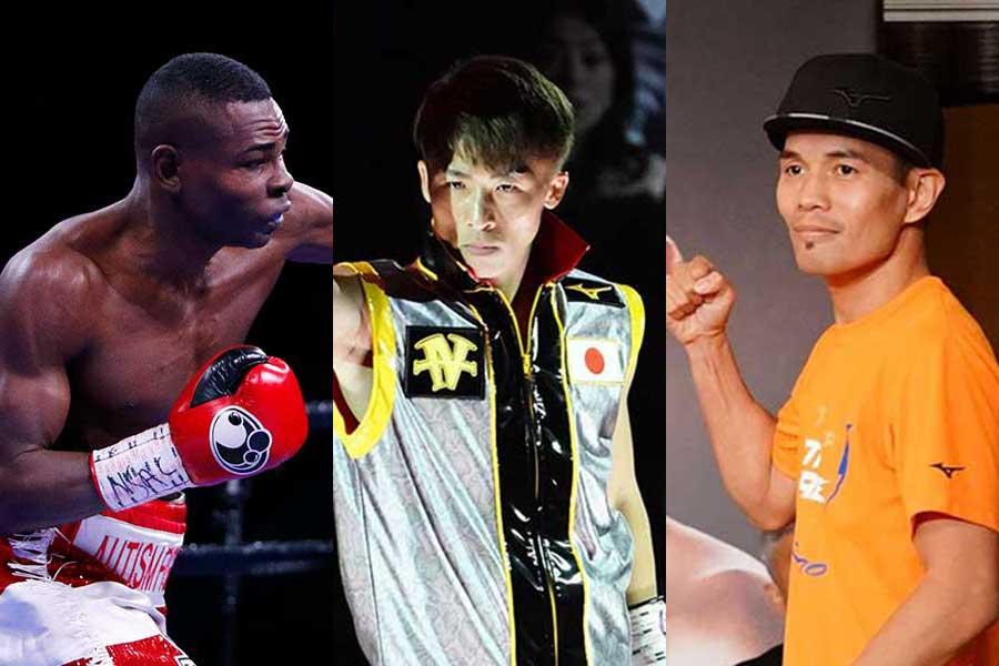 (左から)ギジェルモ・リゴンドー、井上尚弥、ノニト・ドネア【写真:AP・荒川祐史】
