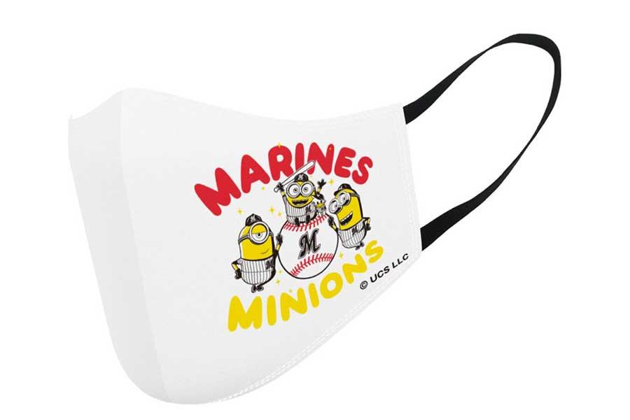 ロッテがミニオンとコラボしたクールマスク「Marines × ミニオンコラボクールマスク」【写真:球団提供】